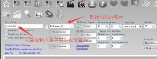 instagram如何自动关注别人之ins批量关注刷粉软件软件技巧分享