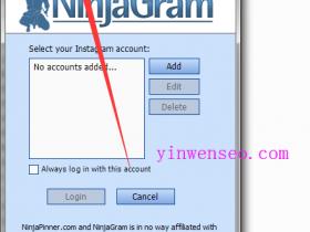 NinjaGram 最新破解版 Instagram营销推广软件 100%可用 包升级