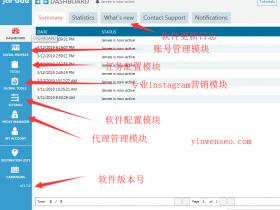 2020最新Jarvee & MassPlanner 中文图文教程及安全配置策略