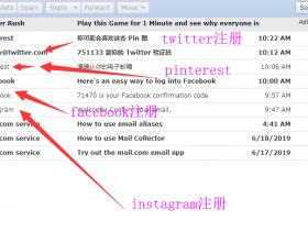 全新Mail.com 邮箱出售 大量可批发 支持instagram facebook 等注册