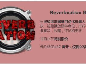 最新Reverbnation Bot 营销软件 自动增加播放 点赞 评论等 包升级