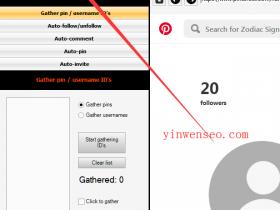 2019最新Ninja Pinner版 Pinterest图片社交营销工具软件 包升级