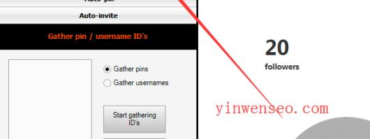 2020最新Ninja Pinner版 Pinterest图片社交营销工具软件 包升级