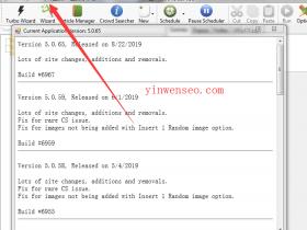 SEnuke tng pro v5.065 最新破解版 100%可用 包升级 包教会