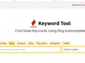 keywordtool.io 共享账号 谷歌关键词工具 支持亚马逊和eBay