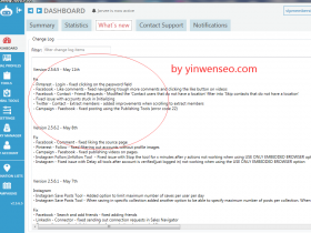 Jarvee 2.6.0.0 最新破解版本 独家包升级 不掉数据
