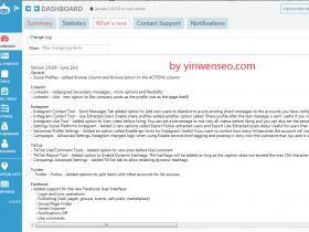 Jarvee 2.7.0.0 最新破解版本 独家包升级 不掉数据