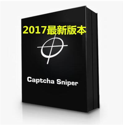 最新Captcha Sniper X5.16 自动打码支持各种SEO软件 包升级