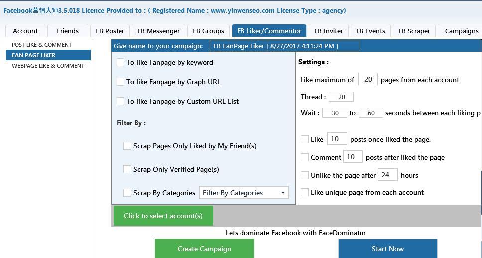 Facebook营销推广软件-Facebook营销大师 加粉点赞发帖全功能