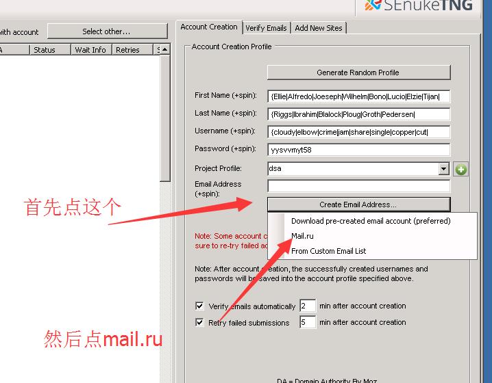 如何使用最新版本SEnuke tng自动注册mail.ru邮箱
