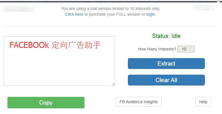 最新FACEBOOK推广软件脸书营销辅助 FaceBook定向广告投放工具