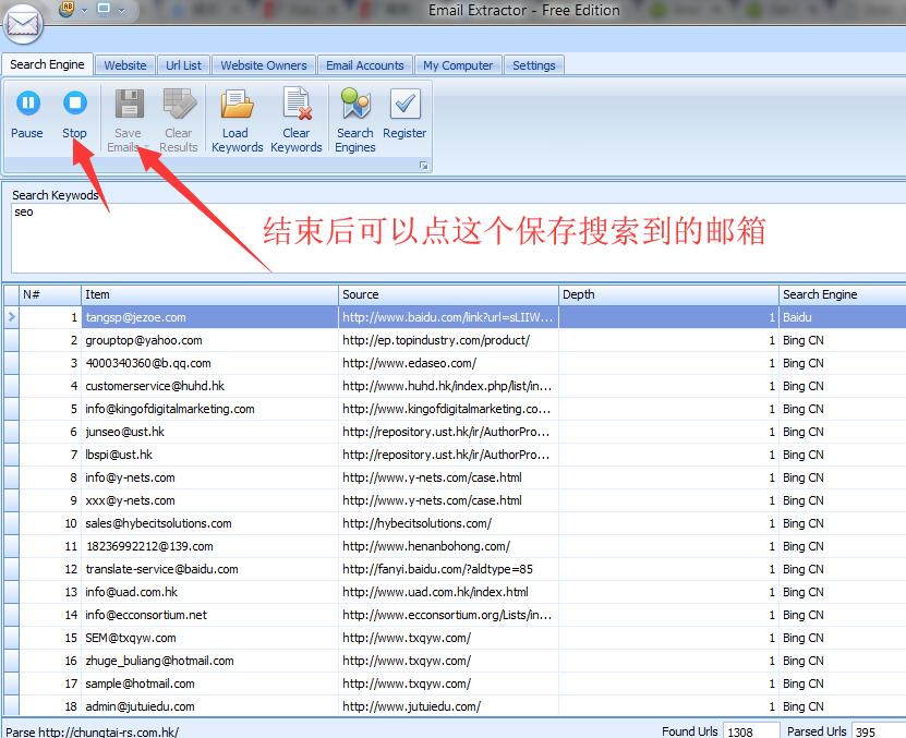 Email Extractor Pro 6.657-专业的邮箱地址批量搜刮工具 |提供免费试用