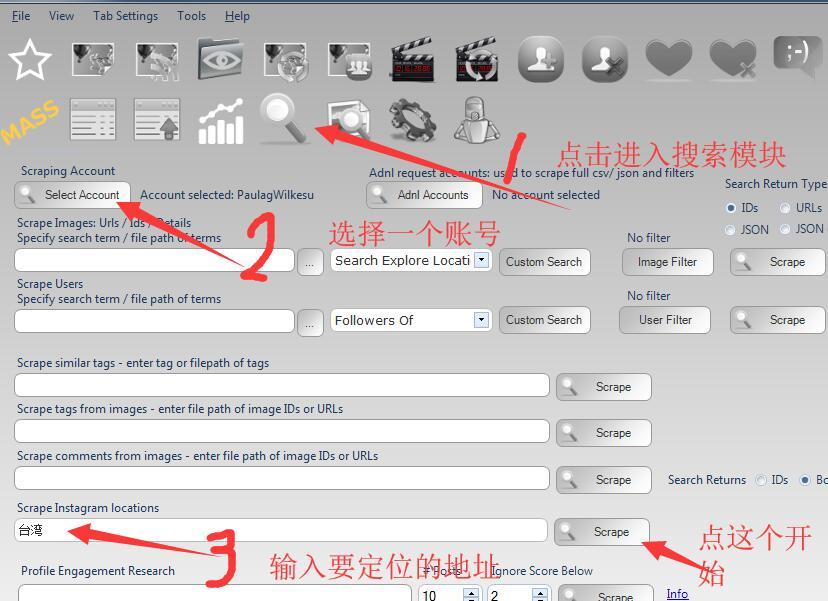 推荐instagram按地区加粉点赞软件- 自动加海外华人粉 留学生粉  刷真人粉必备