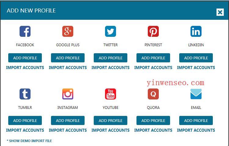 最新MassPlanner 社交营销神器 Instagram facebook加粉  同步升级