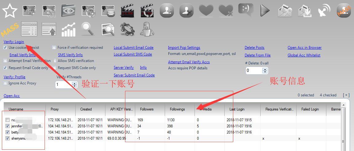Instadub如何批量导出账号备份和批量导入备份账号文件
