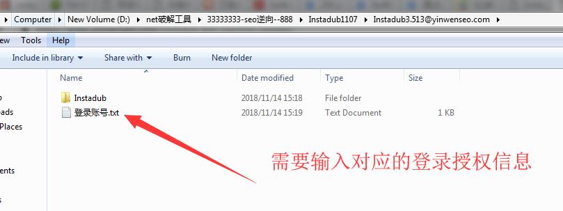 Instadub 3.619最新破解版下载-专用升级文件发布页面