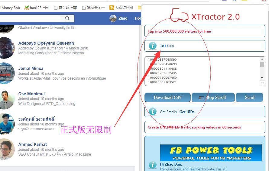 Xtractor 最新版本  Facebook 脸书组成员ID和邮箱 粉丝页ID FB用户导出及教程