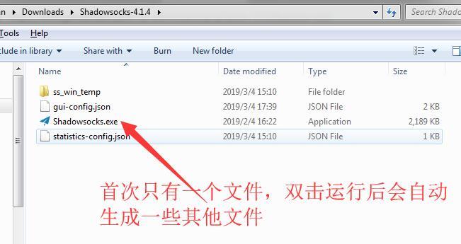2019最新外贸营销软件使用环境搭建教程:shadowsock梯子+vultr服务器