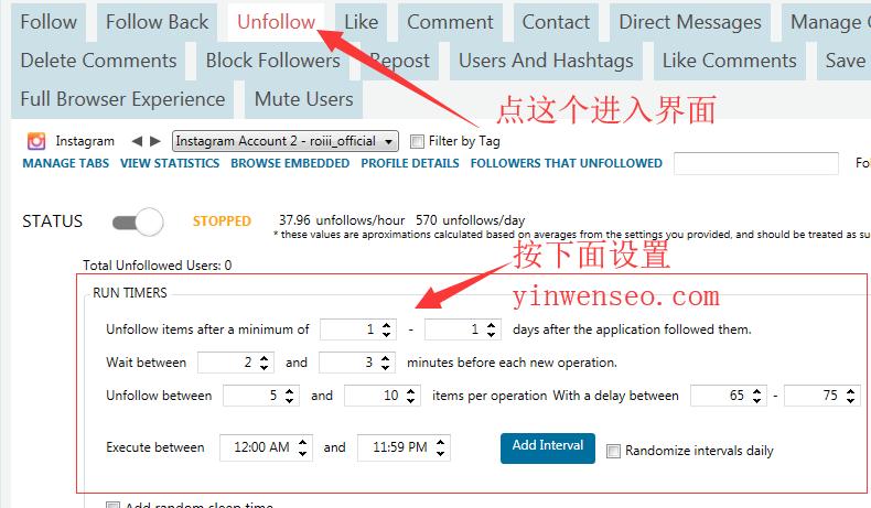 2019最新Jarvee & MassPlanner 中文图文教程及安全配置策略