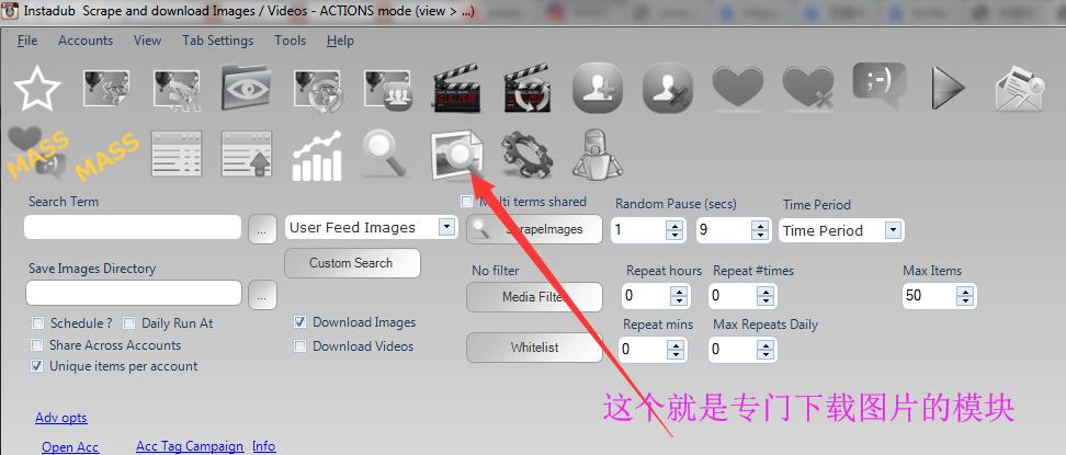 Instadub小功能之如何快速批量下载instagram图片和视频