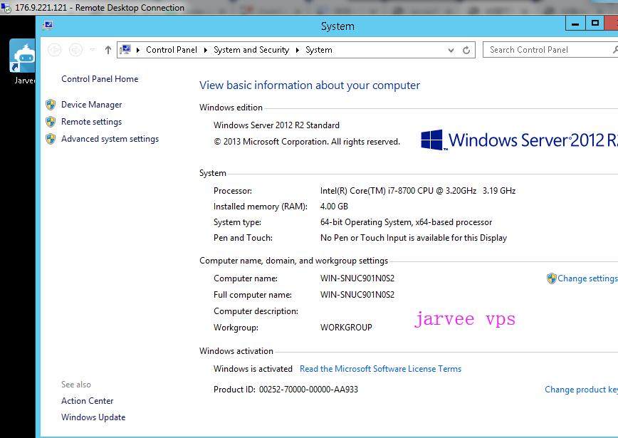 出售Jarvee正版账号-基于国外 vps服务器共享使用-支持150账号-非破解