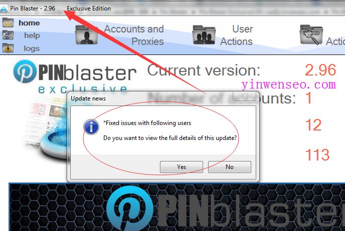 Pinterest.com营销推广软件-Pin blaster2.96最新版升级页面