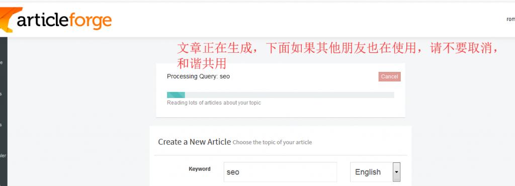 正版Articleforge高质量SEO文章内容自动生成工具,可读性好-支持英语法德等多语种采集
