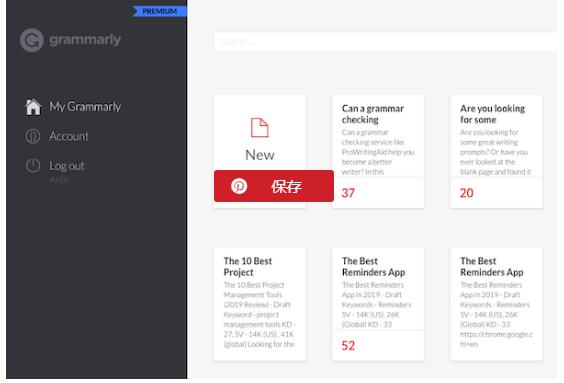 Grammarly正版账号共享-最好的语法检查工具-英文原创写手必备