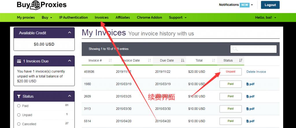 国外高性价比私人代理IP(Private Proxies)出售商推荐