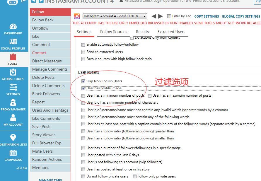 2021年最新Jarvee & MassPlanner 中文图文教程及instagram安全配置策略