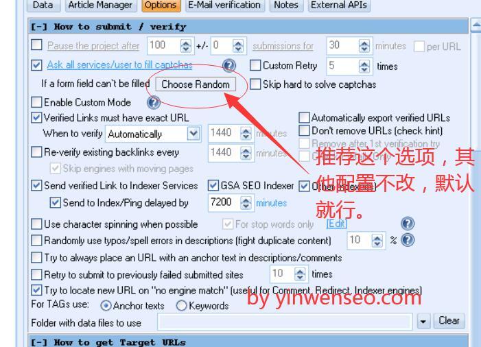 2021最新Gsa search engine ranker 中文图文教程